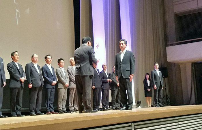 広島県働き方改革実践企業に認定されました