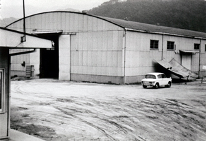 大和型倉庫